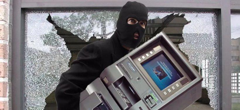 Гифка взлом банках